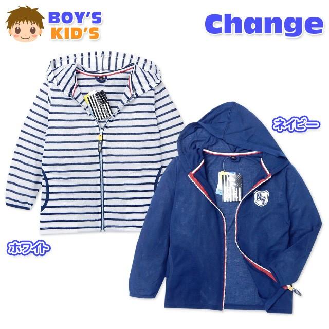 3f5c5f451223a 子供服 男の子 アウター パーカージャケット 長袖 フルジップ 吸汗速乾加工 UVカット ボーダー柄