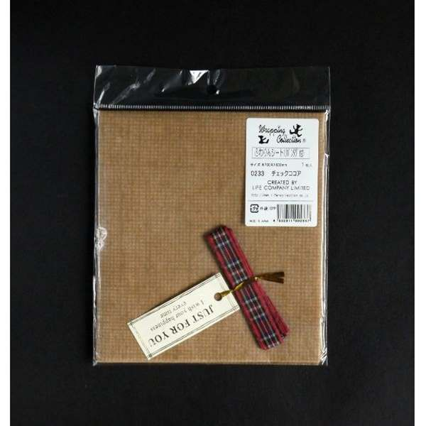 ラッピングシート チェック柄 70×63cm ココア