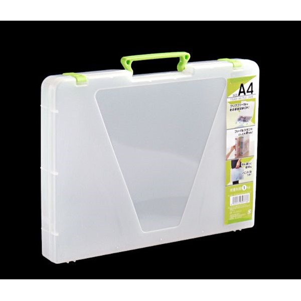 ファイルケース タフ A4 グリーン色