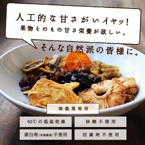 【送料無料】ミッドナイトビューティレーズン(200g/アメリカ産)無添加 ノンオイル 砂糖 着色料不使用 ドライフルーツ ドライレーズン