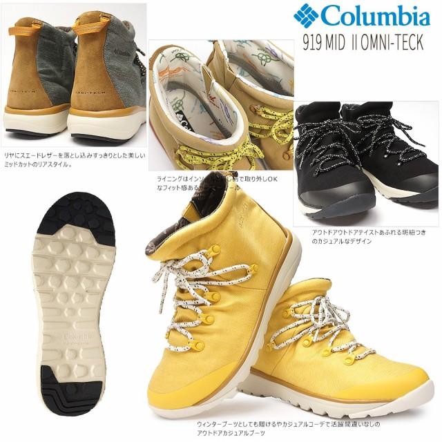 【即納セール】コロンビア YU3905 カジュアルブーツ 防水透湿 クイックミッド2 オムニテック メンズ レディース アウトドア Columbia 919