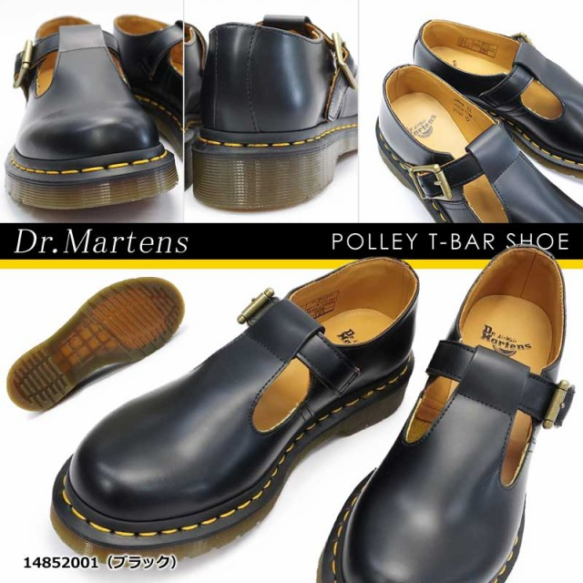 t polley t bar shoe 14852001 dr martens polley t bar shoe 14852001. Black Bedroom Furniture Sets. Home Design Ideas