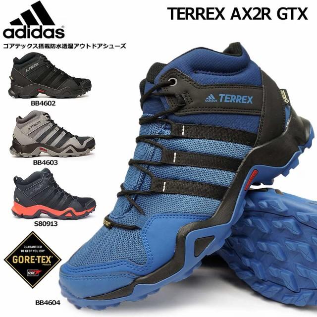 Addtxax2rmd 09