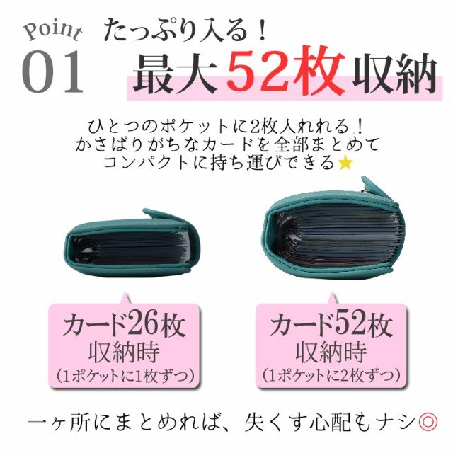 カードケース レディース 薄型 メンズ カードケース 大容量 ブランド かわいい 52枚 名刺入れ 定期入れ 革 カードケース ポイントカード