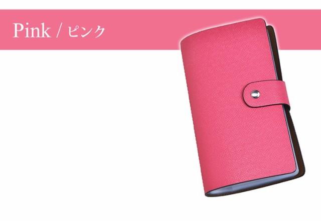 カードケース 二つ折り メンズ レディース 2段階スナップボタン 96ポケット 192枚収納可能 カードホルダー 大容量 名刺入れ シンプル