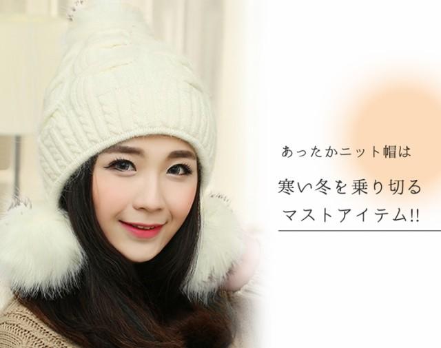 ニット帽 レディース ニット帽子 ボンボン 秋冬 厚手 大きめ 裏起毛 ワンポイント 防寒 おしゃれ 暖かい かわいい 大人 シンプル 女性