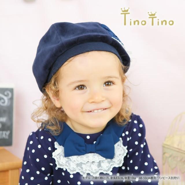 3cb307fb1ca84 ベビー服 赤ちゃん 服 ベビー 帽子 女の子 お出かけ  ティノティノ リボン付きベロアベレー帽 46