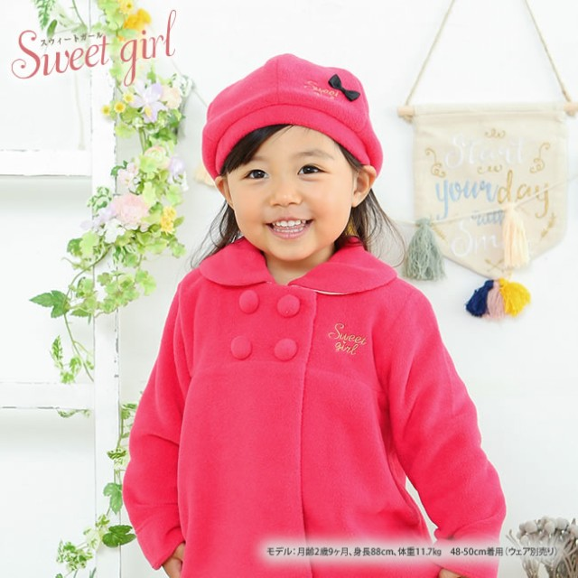 11f8929f87117 ベビー服 赤ちゃん 服 ベビー 帽子 女の子 お出かけ  スウィートガール  フリースベレー帽 46