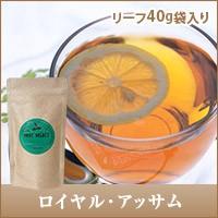 【澤井珈琲】ロイヤル・アッサム Royal Assam リーフティー40g 紅茶 [詰め替え用アルミ袋入]