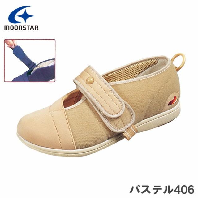 ムーンスター スニーカー 介護&医療シューズ パステル 406 ベージュ 靴幅:4E /11412008