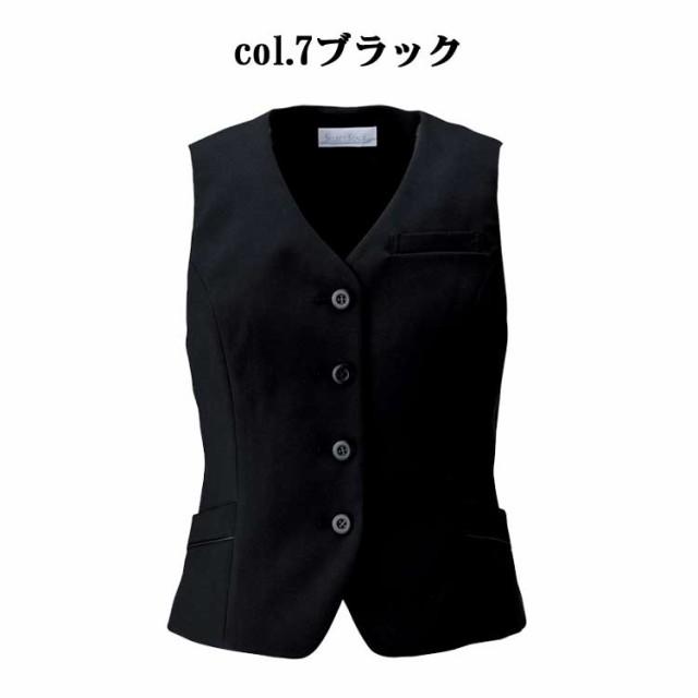 事務服 制服 セレクトステージベスト E2411大きいサイズ17号・19号 神馬本店 事務服
