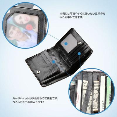 本革メンズ二つ折り財布 コンパクト 牛革 やわらかい カードポケット ウォレット カードケース ゆうパケット限定送料無料◇M1001