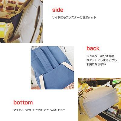 リュックサック トートバッグ 2way マザーズバッグ 帆布 キャンバス地 通勤用バッグ 通学用バッグ A4サイズ ◇TL8272