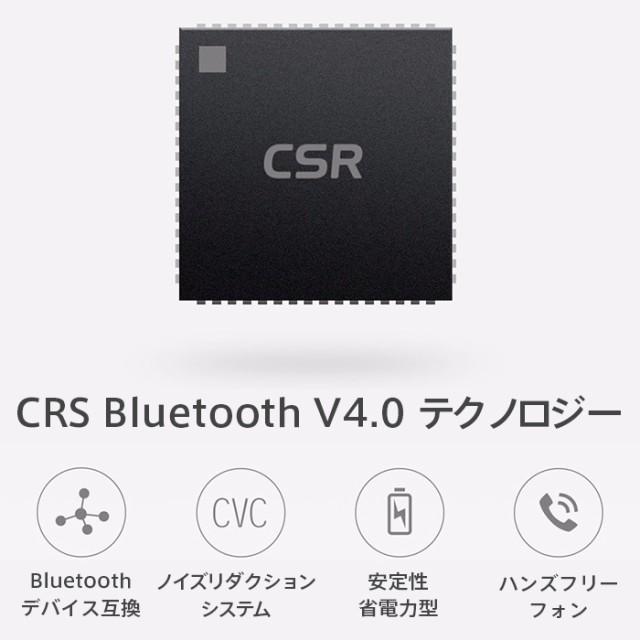Bluetooth4.0 ミニスピーカー デジタルオーディオ CRS シンプルなデザイン アルミ合金ボディ 携帯 軽量【並行輸入品】◇XIAOMI-SXLY