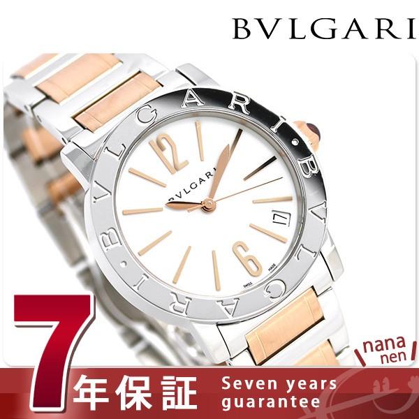 08aa3cf2d41a BVLGARI ブルガリ ブルガリブルガリ 33mm 自動巻き レディース BBL33WSSPGD 腕時計 ホワイト