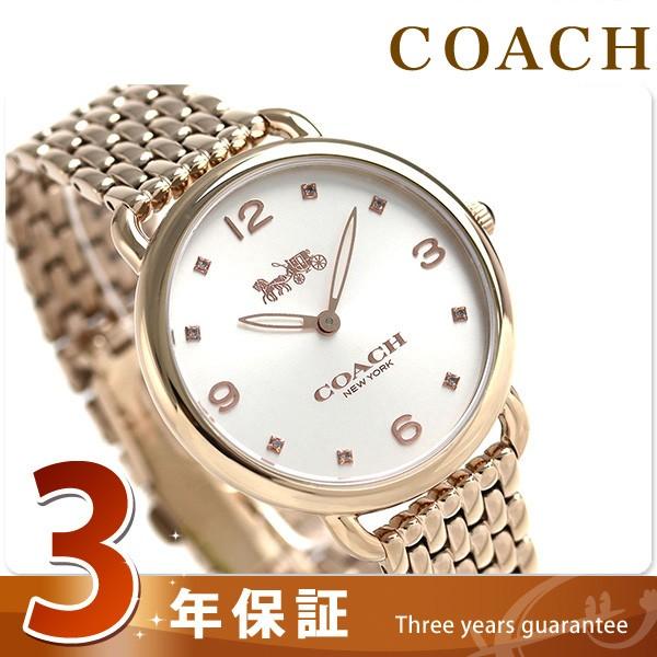 dcfb3e81de21 【あす着】コーチ デランシー スリム 36mm レディース 腕時計 14502787 COACH シルバー×ピンクゴールド