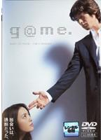 【中古】g@me. b14948/PCBG-70541【中古DVDレンタル専用】