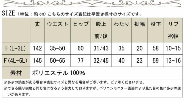 大きいサイズレディース/裾リブ変形パンツ/ボトムス/ウエストゴム/サルエル/ルームウェア/グレー/Lサイズ LL 2L 3L 4L 5L 6L XXL/春秋冬