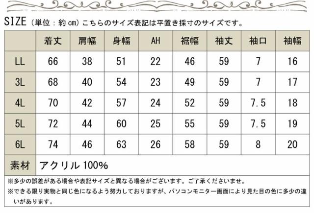 大きいサイズ レディース/サマーニット☆パフスリーブカーディガン/長袖/クルーネック/トップス/LLサイズ 2L 3L 4L 5L 6L XXL/春夏秋