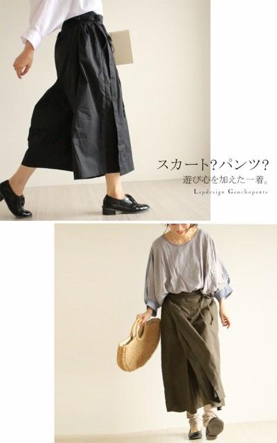 まるでスカート?/ガウチョパンツ ウエストゴム 巻きスカート クロップド丈/大きいサイズ レディース LLサイズ 2L 3L 4L 5L XXL/春夏秋冬