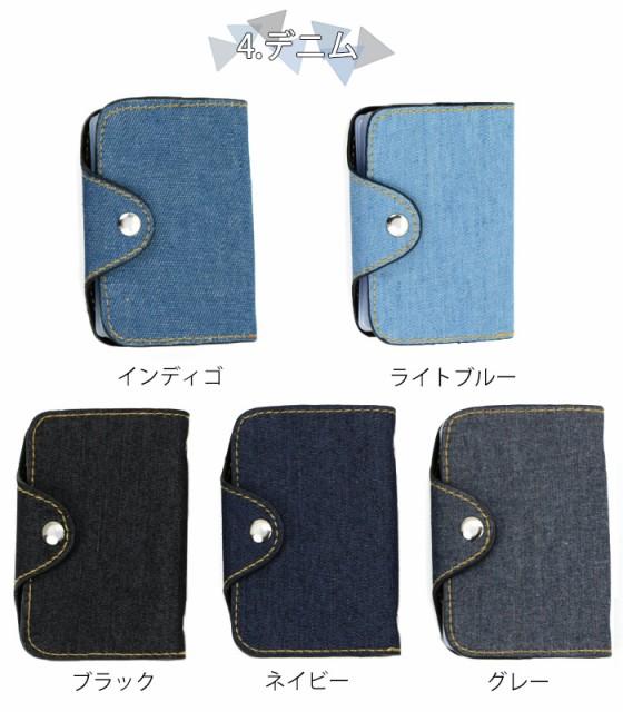 【メール便送料無料】 パスケース 無地 レディース メンズ 名刺入れ Lulu&berry カードケース (ar-CARD-NASm)