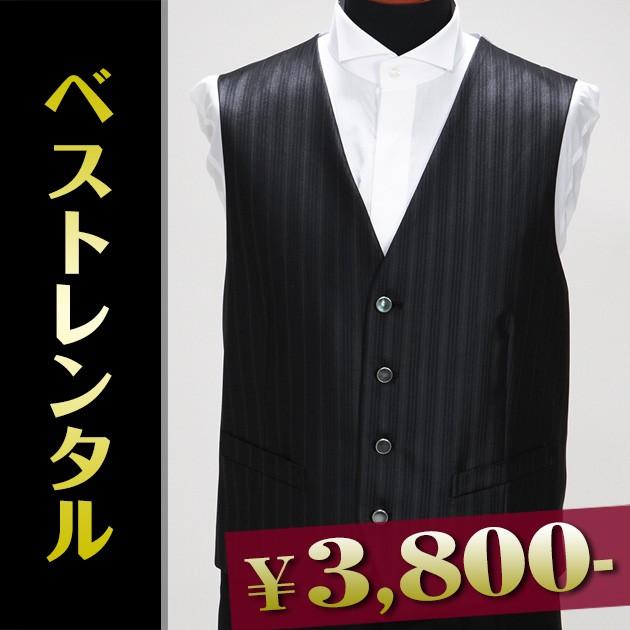 e0e6bca38a819  ベスト レンタル フォーマルベスト ブラック 黒色 タキシード レンタル vest rental 1.5次会 v