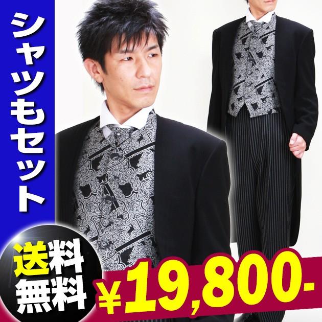 b7a795f1ff288 ブラックモーニング タキシード レンタル 新郎 NT-013 往復送料無料 ...