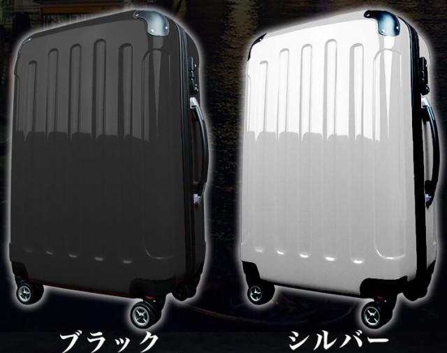 スーツケース キャリーケース 大型7~14日用 Lサイズ【即日配送・半年保障】TSAロック 鏡面 8輪 キャリーバッグ