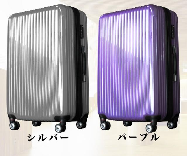 アウトレット スーツケース Lサイズ キャリーケース 大型7-14日用(半年保障付) TSAロック搭載 メタル