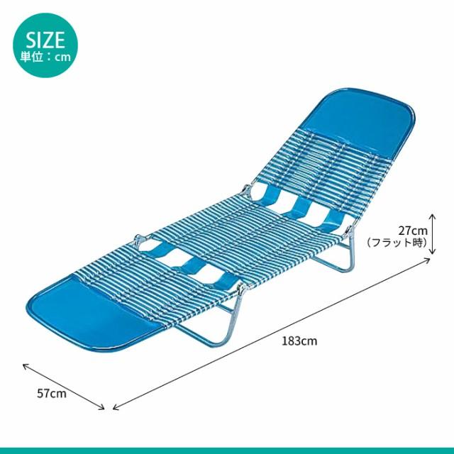 ベッド 折りたたみ 折りたたみベンチ 折りたたみベッド サマーベッド リクライニング チェア リクラニングチェア リクラニングベッド