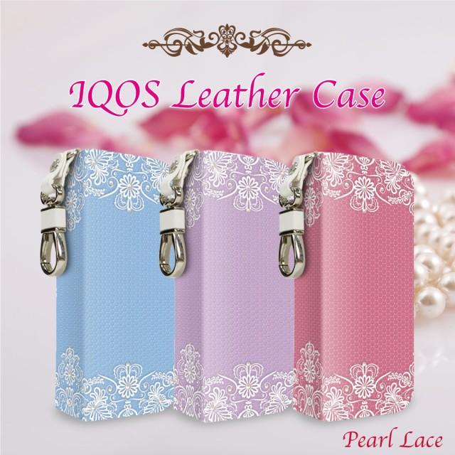iQOS アイコス 専用 ケース 合皮 レザー ケース アイコスケース iCOSケース  電子たばこ レース柄 iqos-ds015