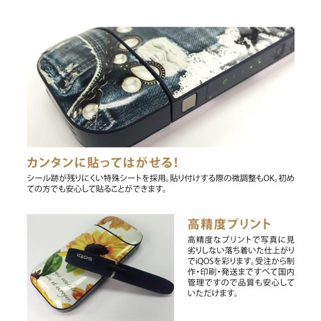 iQOS アイコス シール ケース カバー タバコ 電子タバコ ステッカー アイコスシール iQOSシール 大人ゴージャス iqos-026