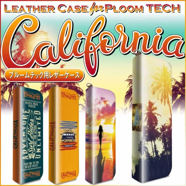プルームテック ケース プルームテックケース プルームテック シール カバー Ploom Tech ケース 電子タバコ カリフォルニア pt06-018