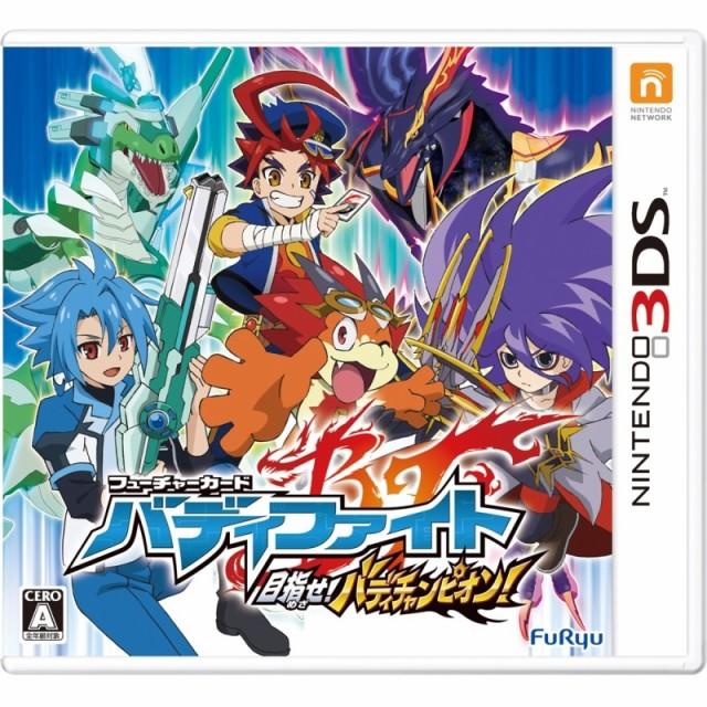 フューチャーカード バディファイト 目指せ!バディチャンピオン! 【ニンテンドー】【3DS】【ソフト】【新品】【新品ゲーム】 CTR-P-BFAJ