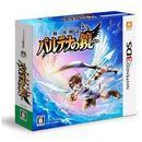 新 光神話 パルテナの鏡 3DS ソフト CTR-R-AKDJ / 中古 ゲーム