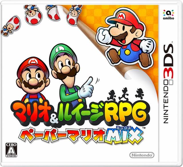 マリオ&ルイージRPG ペーパーマリオMIX 3DS ソフト CTR-P-AYNJ / 中古 ゲーム