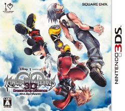キングダムハーツ 10th Anniversary 3D+Days+Re:coded BOX 3DS ソフト SE-W0008 / 中古 ゲーム
