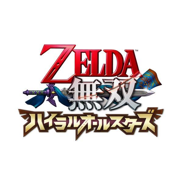ゼルダ無双 ハイラルオールスターズ通常版 3DS ソフト CTR-P-BZHJ / 中古 ゲーム