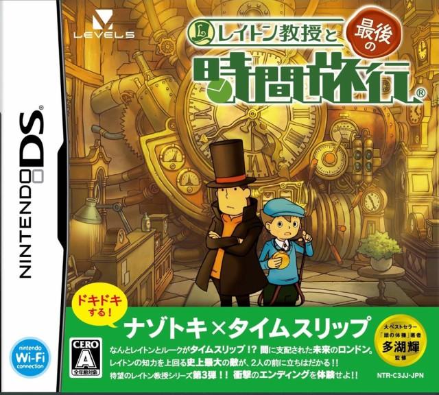 レイトン教授と最後の時間旅行 DS ソフト NTR-P-CJJ / 中古 ゲーム