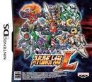 スーパーロボット大戦L DS ソフト NTR-P-BRWJ / 中古 ゲーム