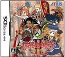世界樹の迷宮2 諸王の聖杯 DS ソフト NTR-P-YIKJ / 中古 ゲーム