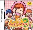 クッキングママ3 DS ソフト NTR-P-B3CJ / 中古 ゲーム