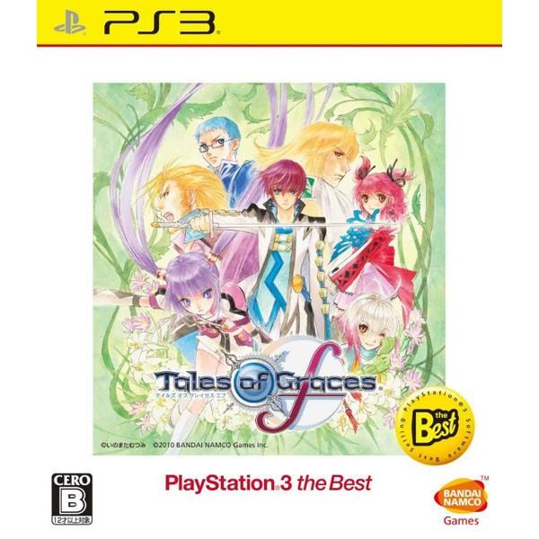 テイルズオブグレイセス エフ 『廉価版』 PS3 ソフト BLJS-50035 / 中古 ゲーム