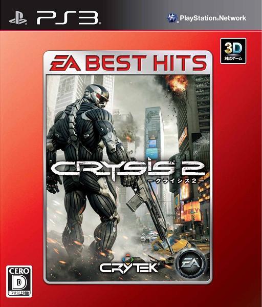 クライシス2 『廉価版』 PS3 ソフト BLJM-60420 / 中古 ゲーム