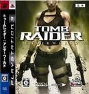 トゥームレイダー アンダーワールド PS3 ソフト BLJS-10044 / 中古 ゲーム
