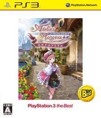 ロロナのアトリエ アーランドの錬金術士 『廉価版』 PS3 ソフト BLJM-55018 / 中古 ゲーム
