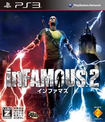 インファマス2 inFAMOUS2 (CERO区分_Z) PS3 ソフト BCJS-30075 / 中古 ゲーム