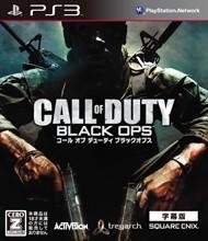 コールオブデューティ ブラックオプス 字幕版 『再廉価版』 (CERO区分_Z) PS3 ソフト BLJM-60536 / 中古 ゲーム
