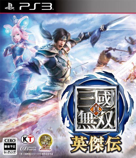 真 三国無双 英傑伝 PS3 ソフト BLJM-61347 / 中古 ゲーム