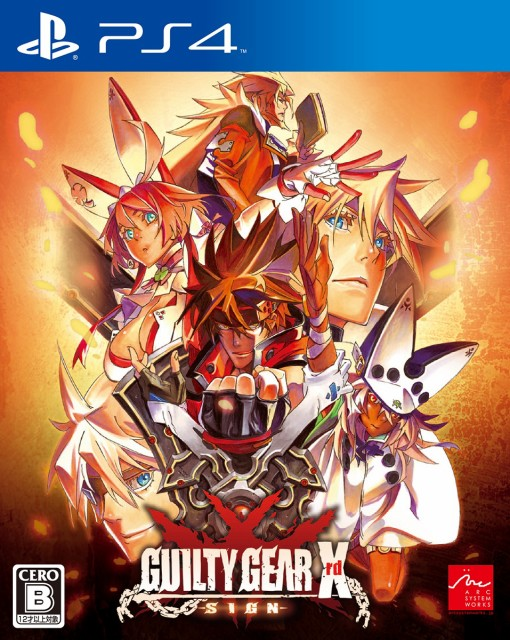 GUILTY GEAR Xrd イグザード -SIGN- 【PS4】【ソフト】【新品】 PLJS-70004